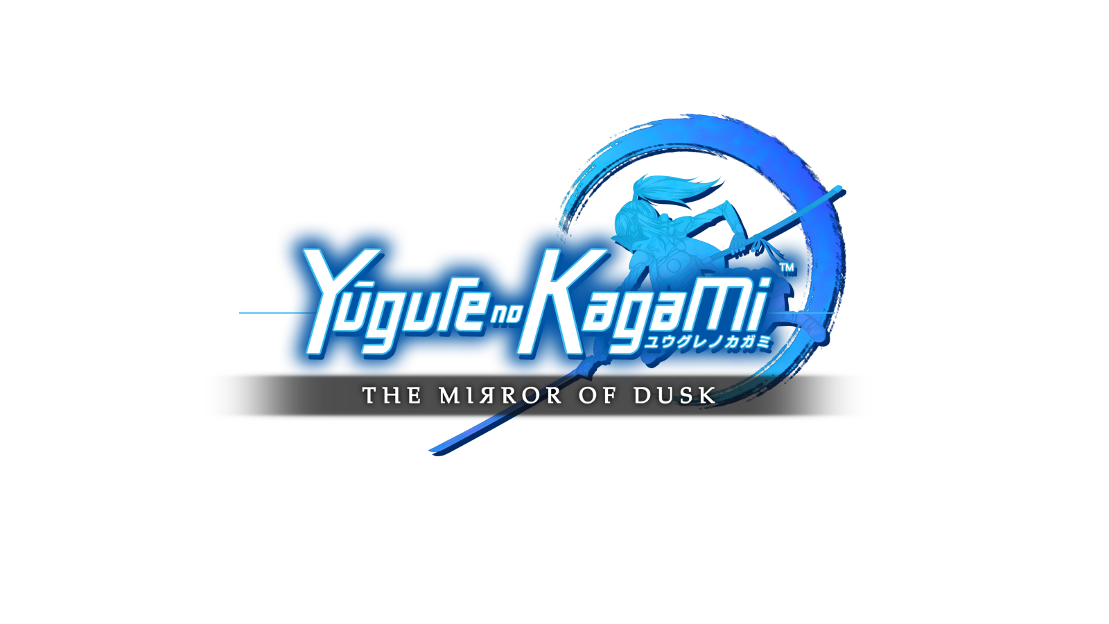 Yugure no Kagami - The Mirror of Dusk