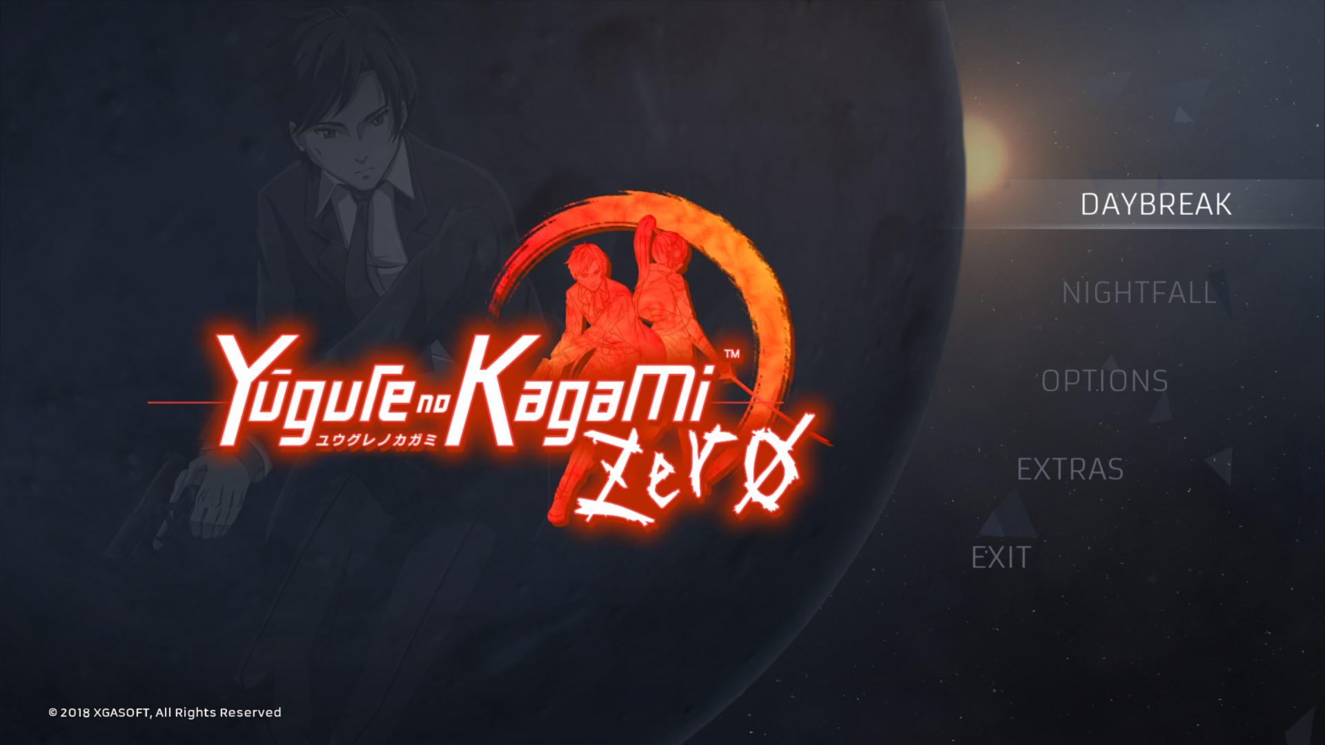 Yugure no Kagami ZERO Main Menu
